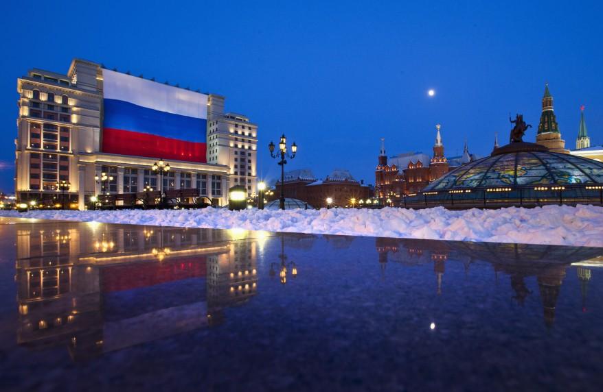 """""""Russia Kremlin"""""""