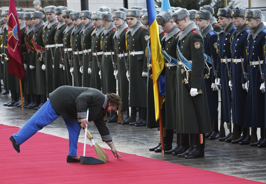"""Ukraine Honor Guards"""