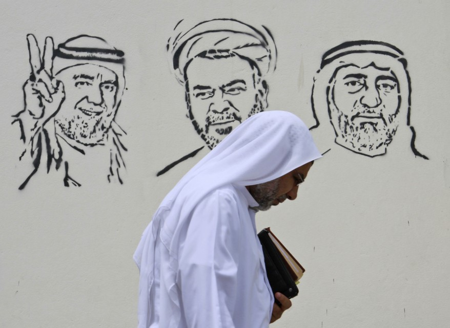 Bahrain Jailed Opposition