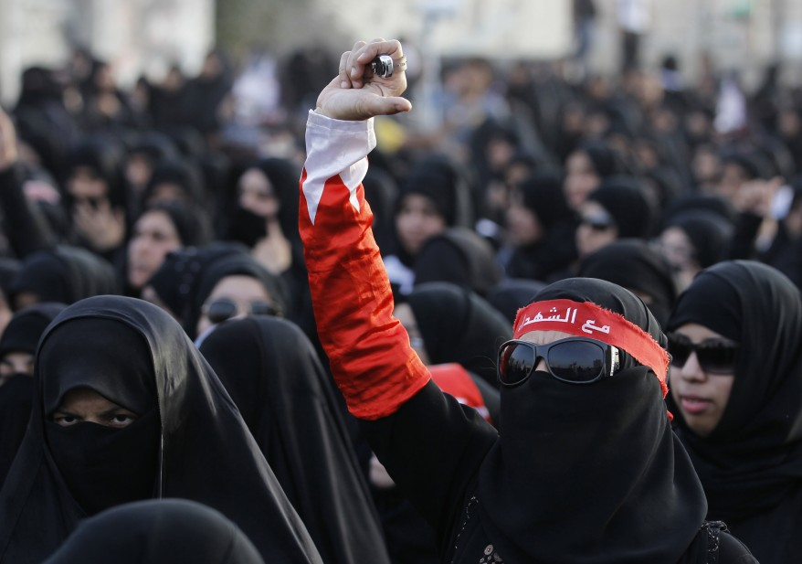 Bahrain Manama Protests