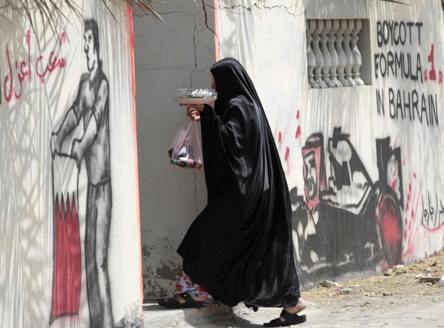 """""""Mideast Bahrain F1"""""""