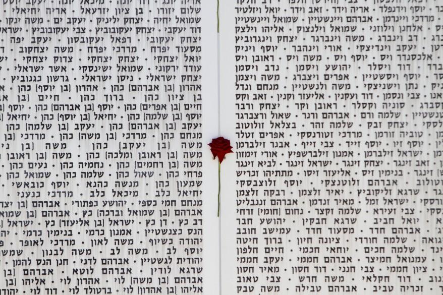 """Mideast Israel Palestinians Memorial Day"""
