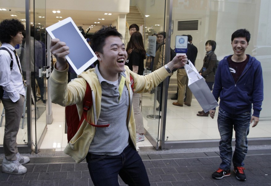 """South Korea Apple iPad"""