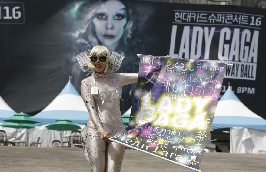 """South Korea Lady Gaga"""