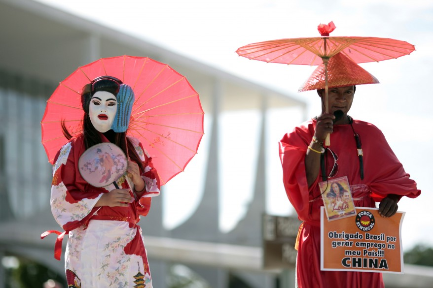 """Brazil China Protest"""