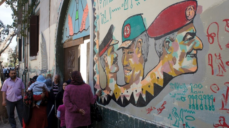 """""""Egypt Street Art"""""""