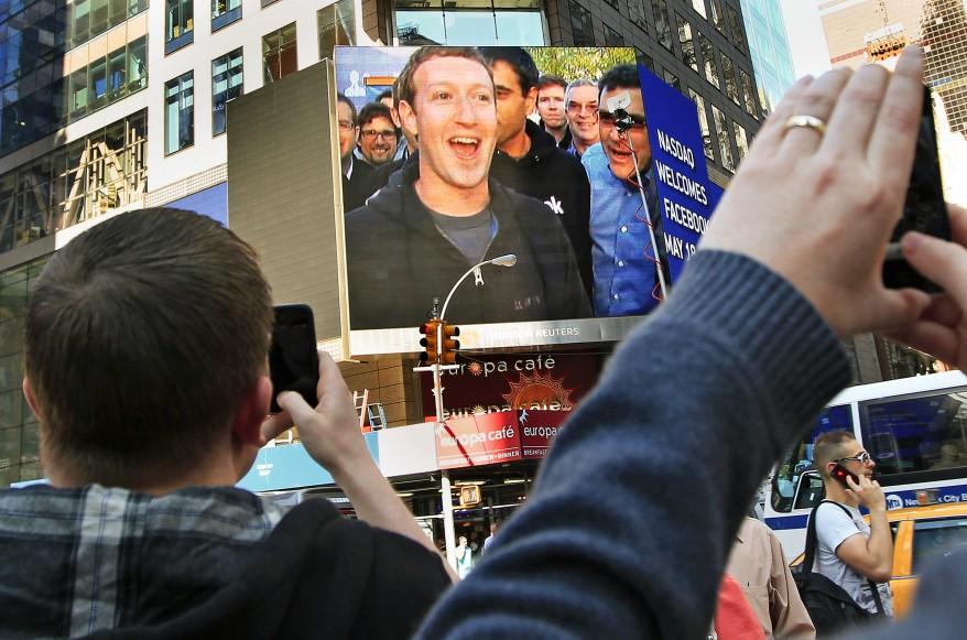 US Facebook
