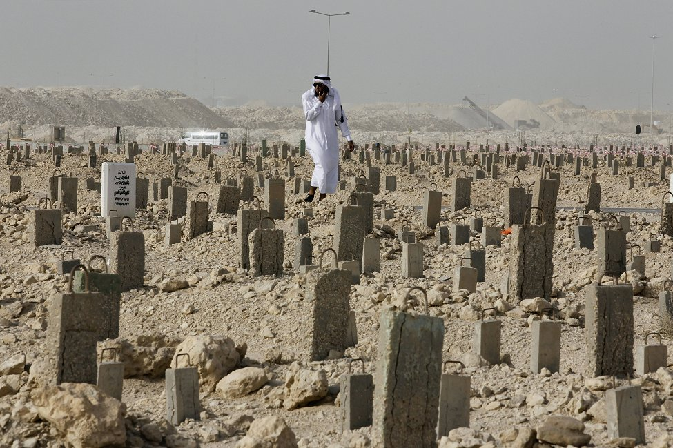 Qatar Fire Deaths