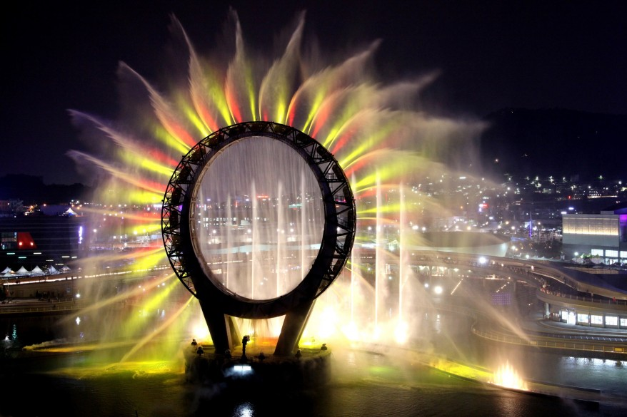 """South Korea Yeosu Expo"""