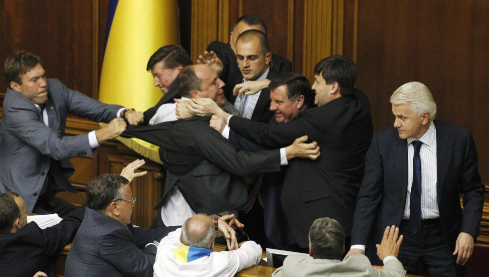 Ukraine Lawmakers