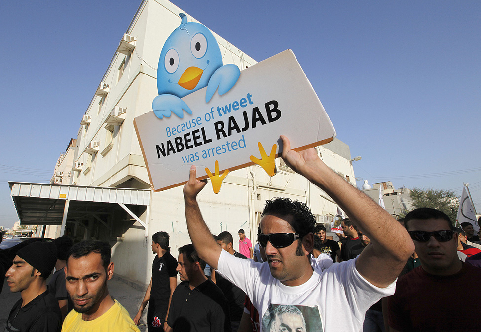 Bahrain Tweet Protest