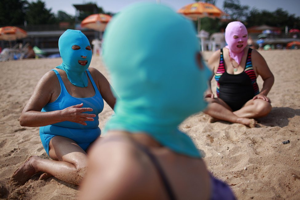 China Sun Mask