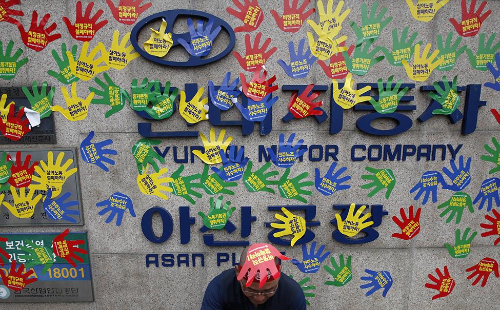 Seoul Hyundai Strike