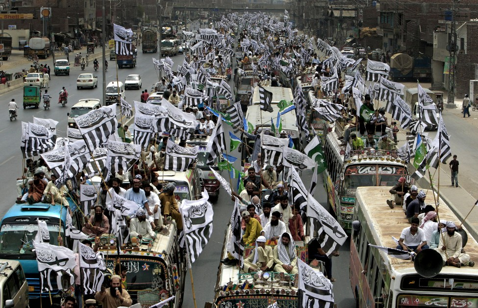 Pakistan Rally
