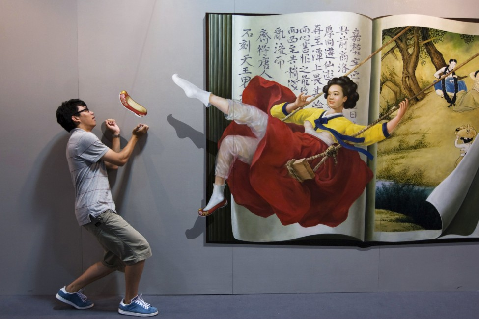 China 3D Painting