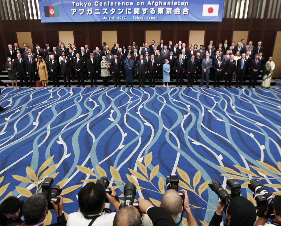 Japan Tokyo Conference