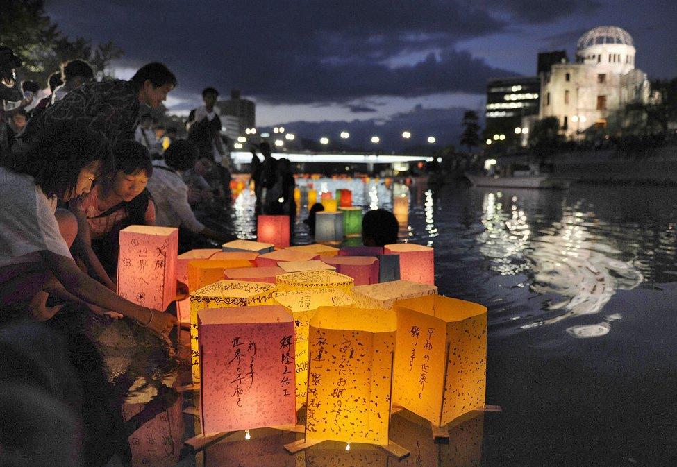 Kyodo Japan Hiroshima