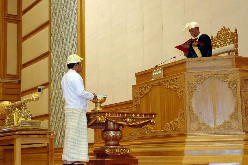 Burma Vice President