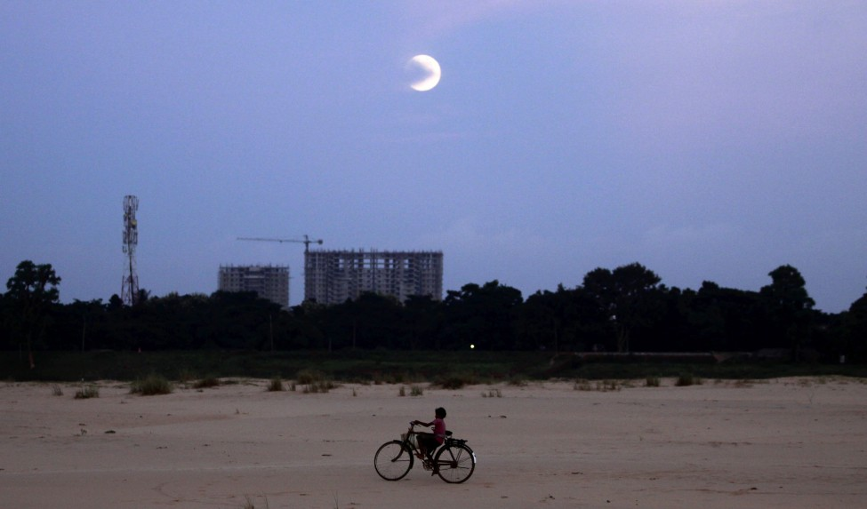 India Blue Moon