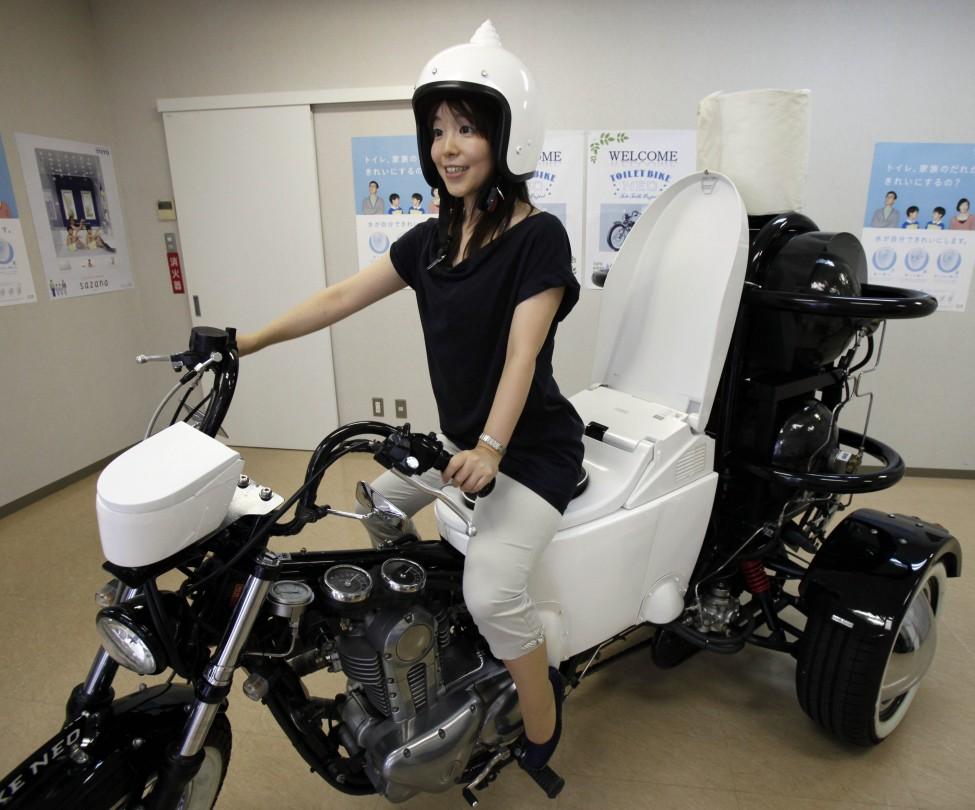 Japan Toilet Bike