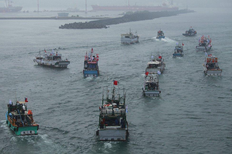 Taiwan Disputed Islands