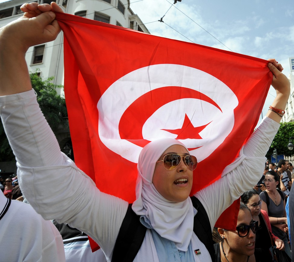 Tunisia Labor Demonstration