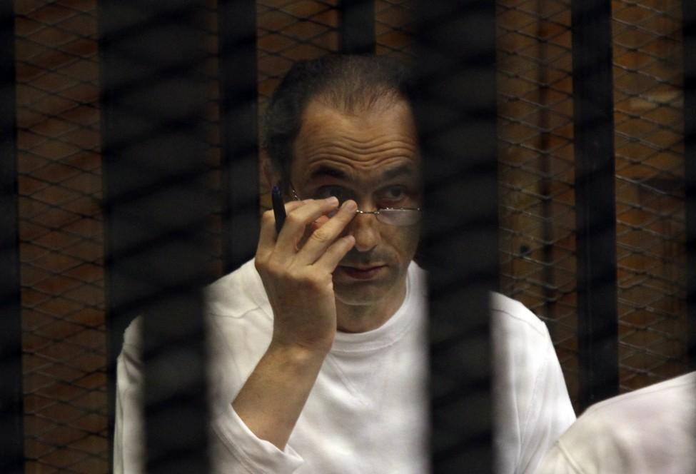 Egypt Gamal Mubarak