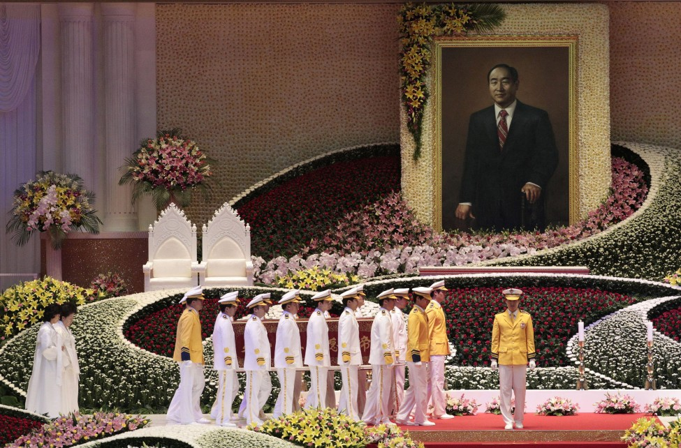 South Korea Moon Funeral