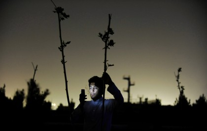 afghanistan phone mobile