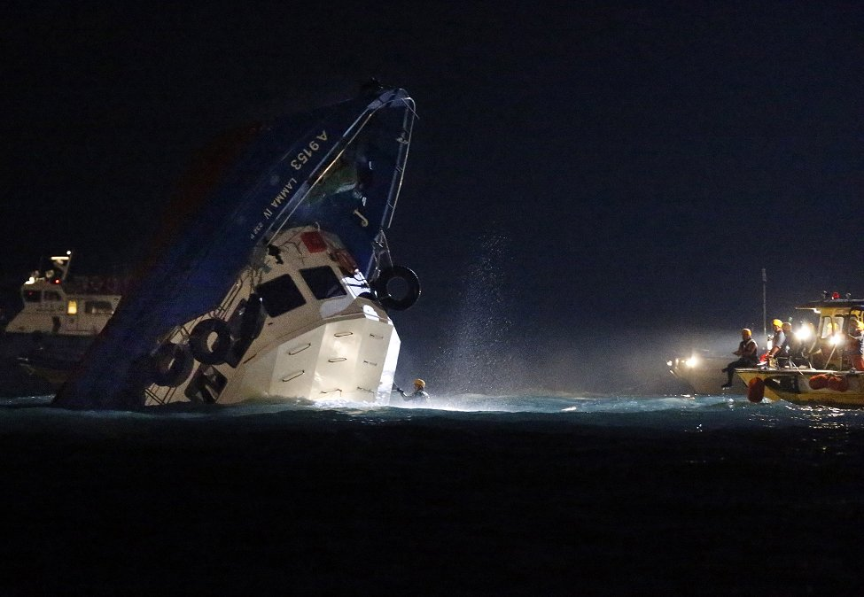 Hong Kong Ferry Sinks