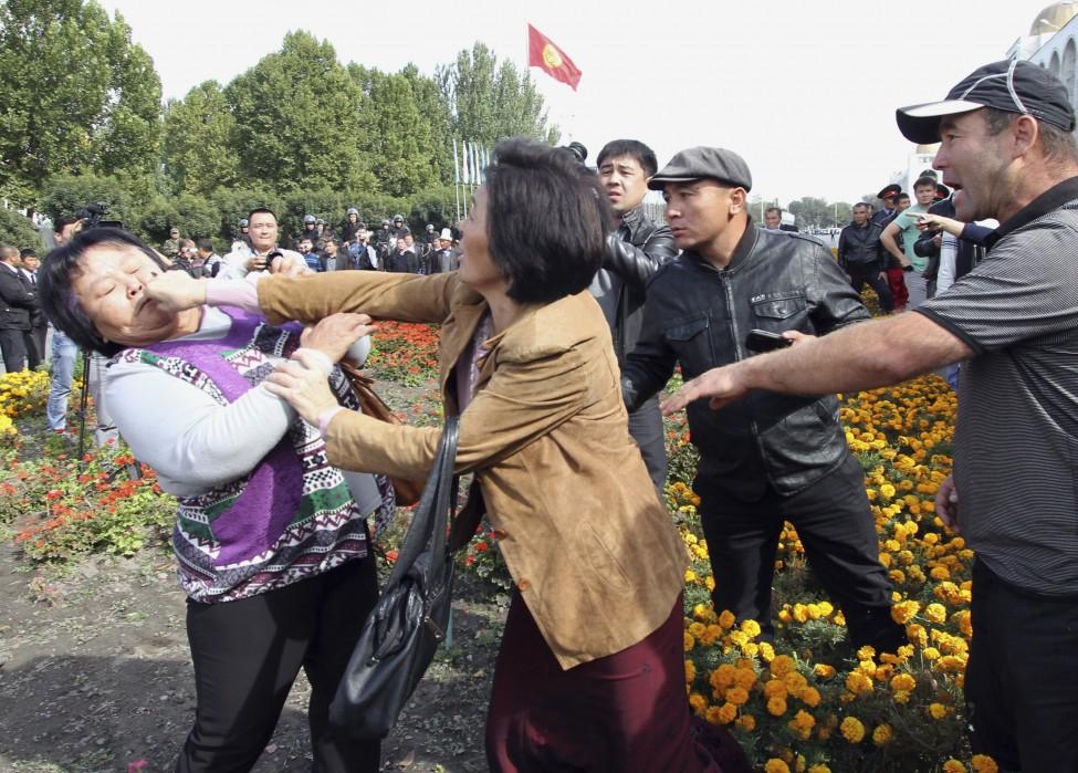 Kyrgyzstan Opposition Rally