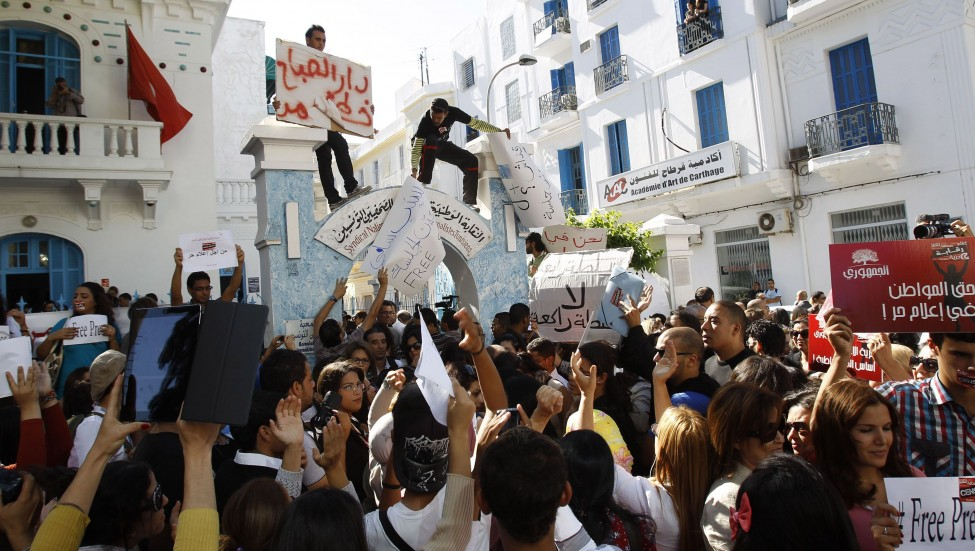 Tunisia Journalists Protest