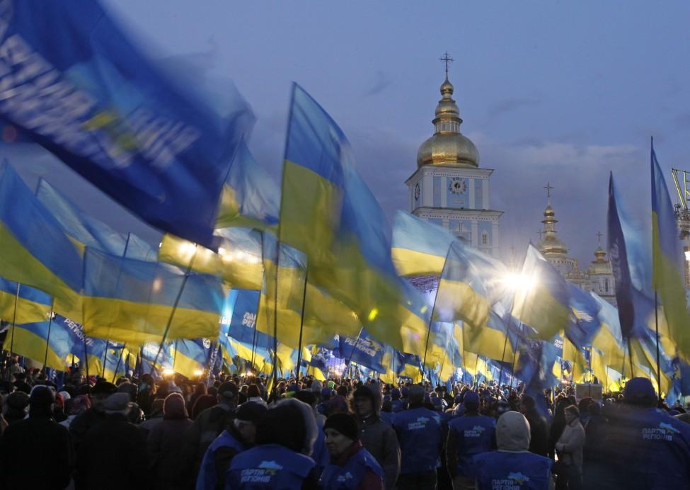 Ukraine Rally