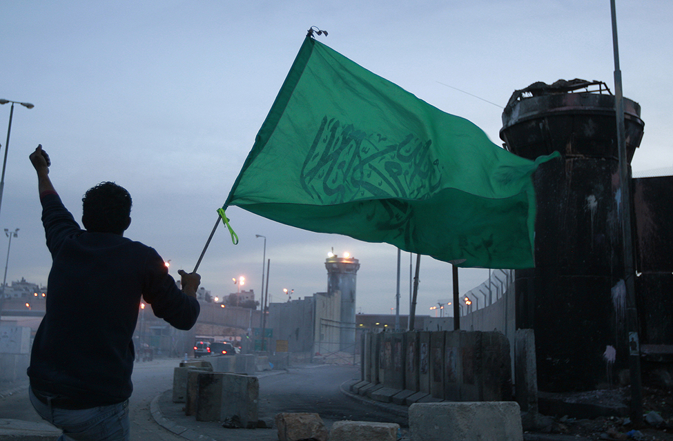 Israel Palestinians Gaza