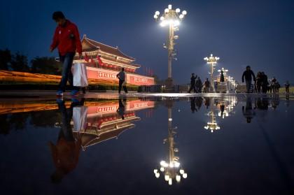 China Congress