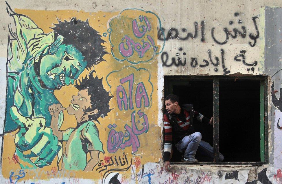 Cairo Tahrir Protest