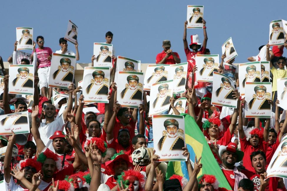 Oman Football