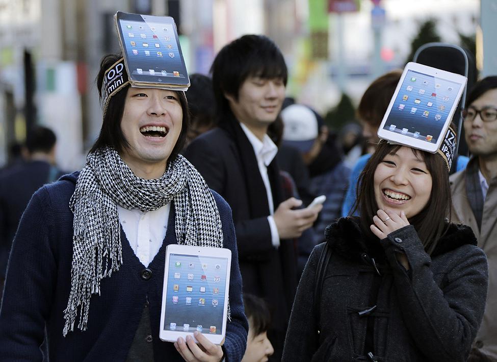 Japan iPad Mini