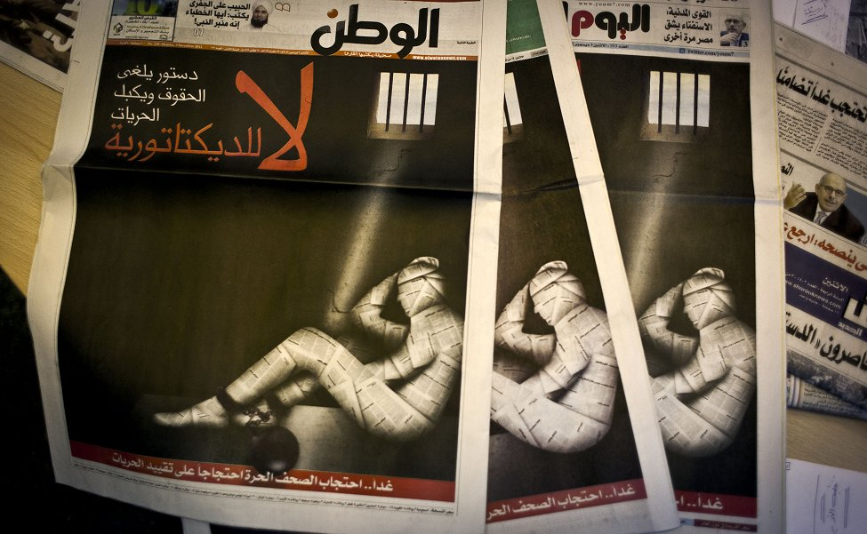 Egypt Newspaper Cairo
