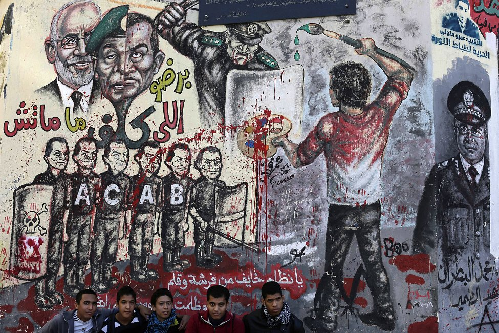Egypt Protests Graffiti