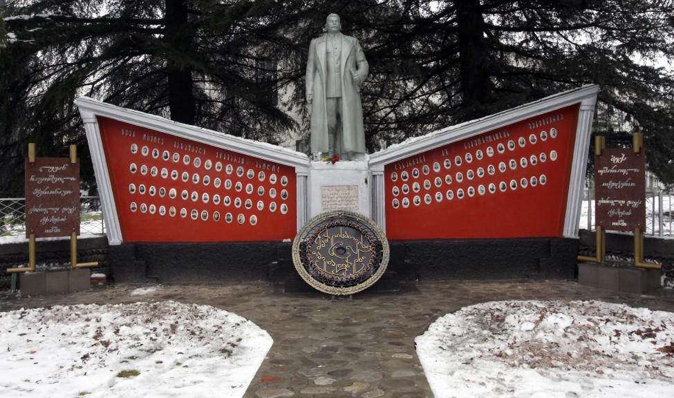 Georgia Stalin