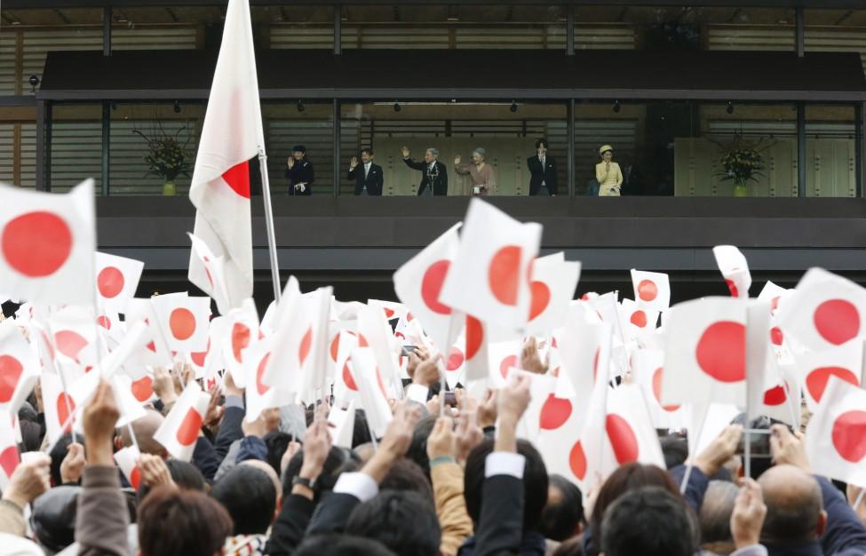 Japan Royal