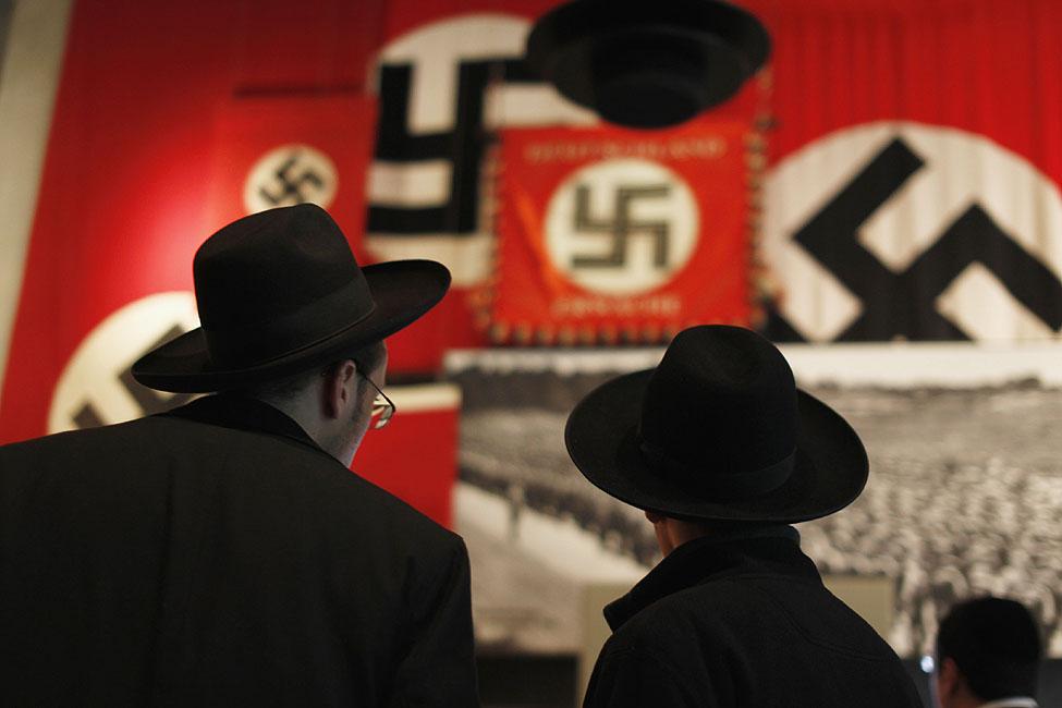 Jerusalem Holocaust Museum