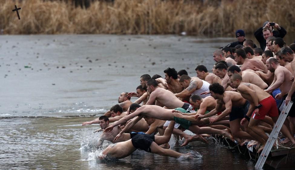 Bulgaria Epiphany Day