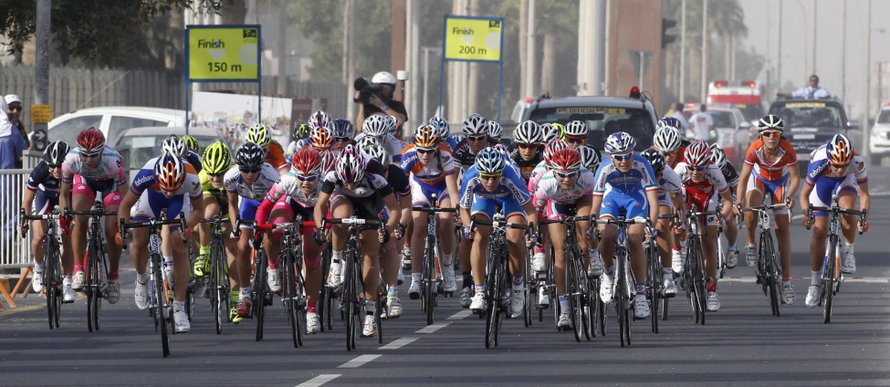 Qatar Sport Cycling