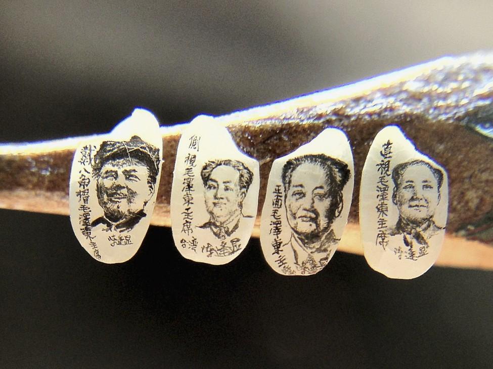 Taiwan Miniature Portraits
