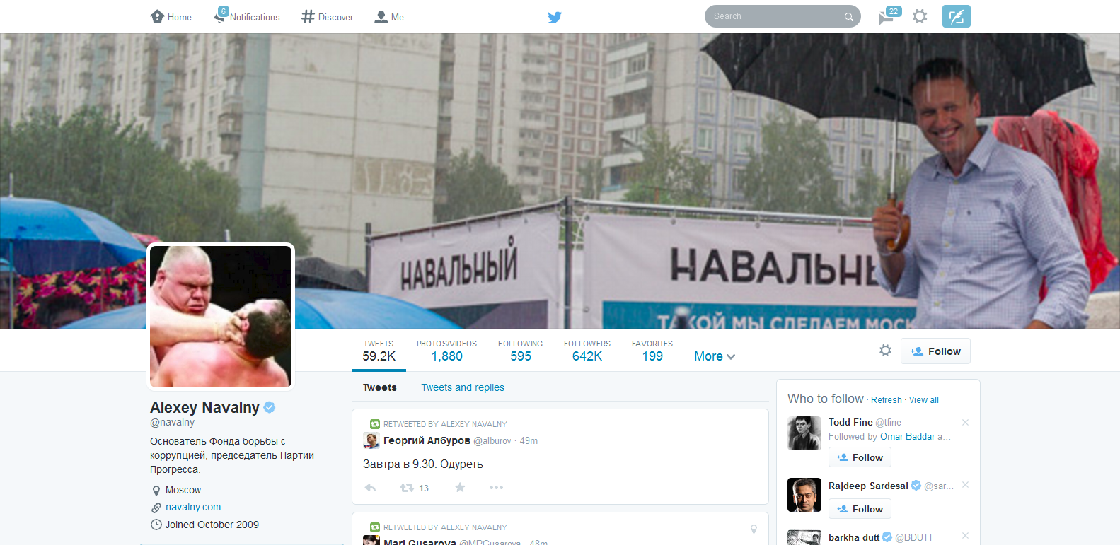 Screenshot of Alexey Navalny's Twitter page.