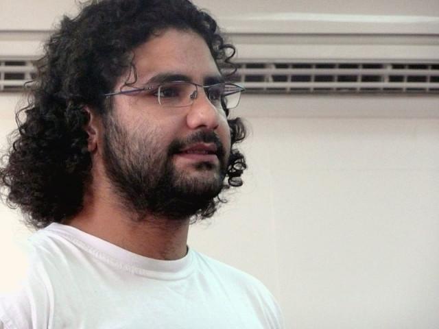 Alaa Abd El-Fatah, 2008