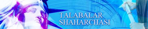 Talabalar shaharchasi