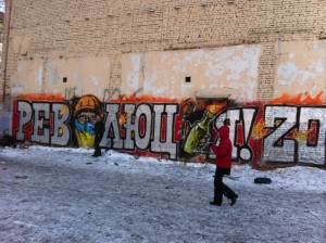 """Revolutsiya 2014"" -- complete with mask and Molotov cocktail -- reads fresh graffiti near the Maidan. In 1939, Finnish soldiers named their gasoline bottle bombs after Vyacheslav Molotov, the Soviet foreign minister who signed a secret protocol with the Nazis to allow a Soviet attack on Finland. VOA Photo: James Brooke"